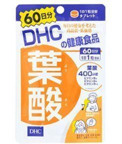 DHC 葉酸 60日分 60粒.JPG