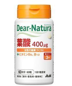 ディアナチュラ 葉酸 60粒.JPG