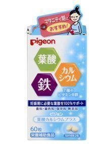 ピジョン サプリメント.JPG