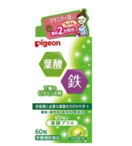 ピジョン サプリメント 葉酸プラス 60粒入.JPG
