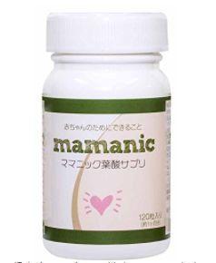 ママニック 葉酸サプリ.JPG