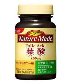 大塚製薬 ネイチャーメイド.JPG