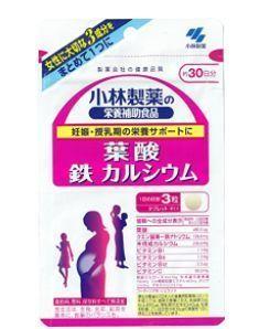 小林製薬の栄養補助食品 葉酸 鉄 カルシウム.JPG